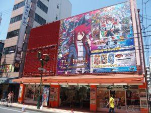 Manga store in Nipponbashi