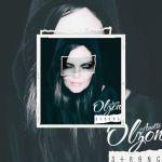 """💿 Anette Olzon - Nouvel album """"Strong"""" - Ecoutez """"Fantastic Fanatic"""" 💿"""