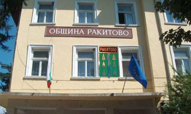 Община Ракитово е готова за зимата