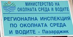 Сигнал предотврати замърсяване на река Чепинска със строителни отпадъци