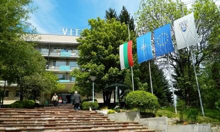 "Увеличиха капиталът на ""Вита"" ЕООД – Велинград"