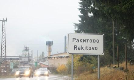 Възрастна пешеходка е пострадала при пътно-транспортно произшествие на улица в Ракитово