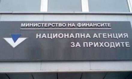 210 извършени проверки и 21 обекта с нарушения след проверките във Велинград