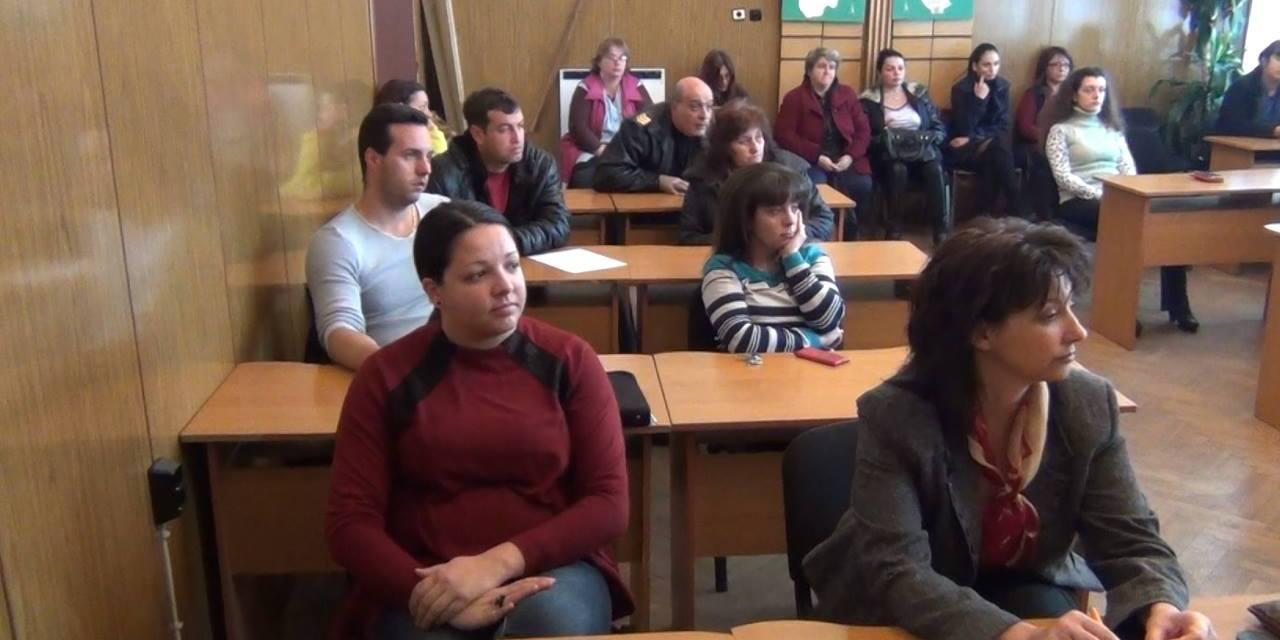 Годишно отчетно събрание на БЧК – Ракитово