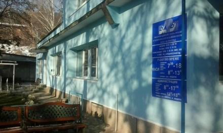 Даниела Дафова: Благодарности към ВИК Велинград