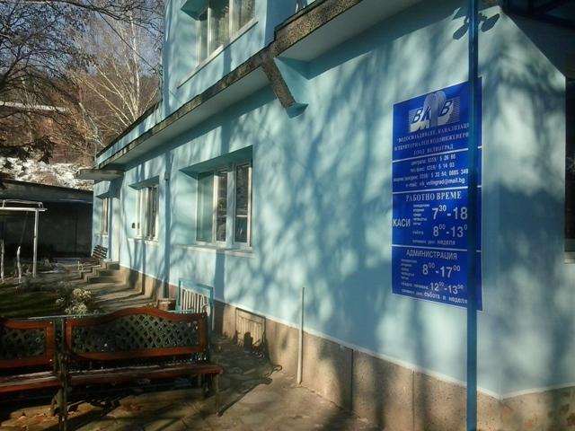 ВКТВ отново спира водата поради ремонт