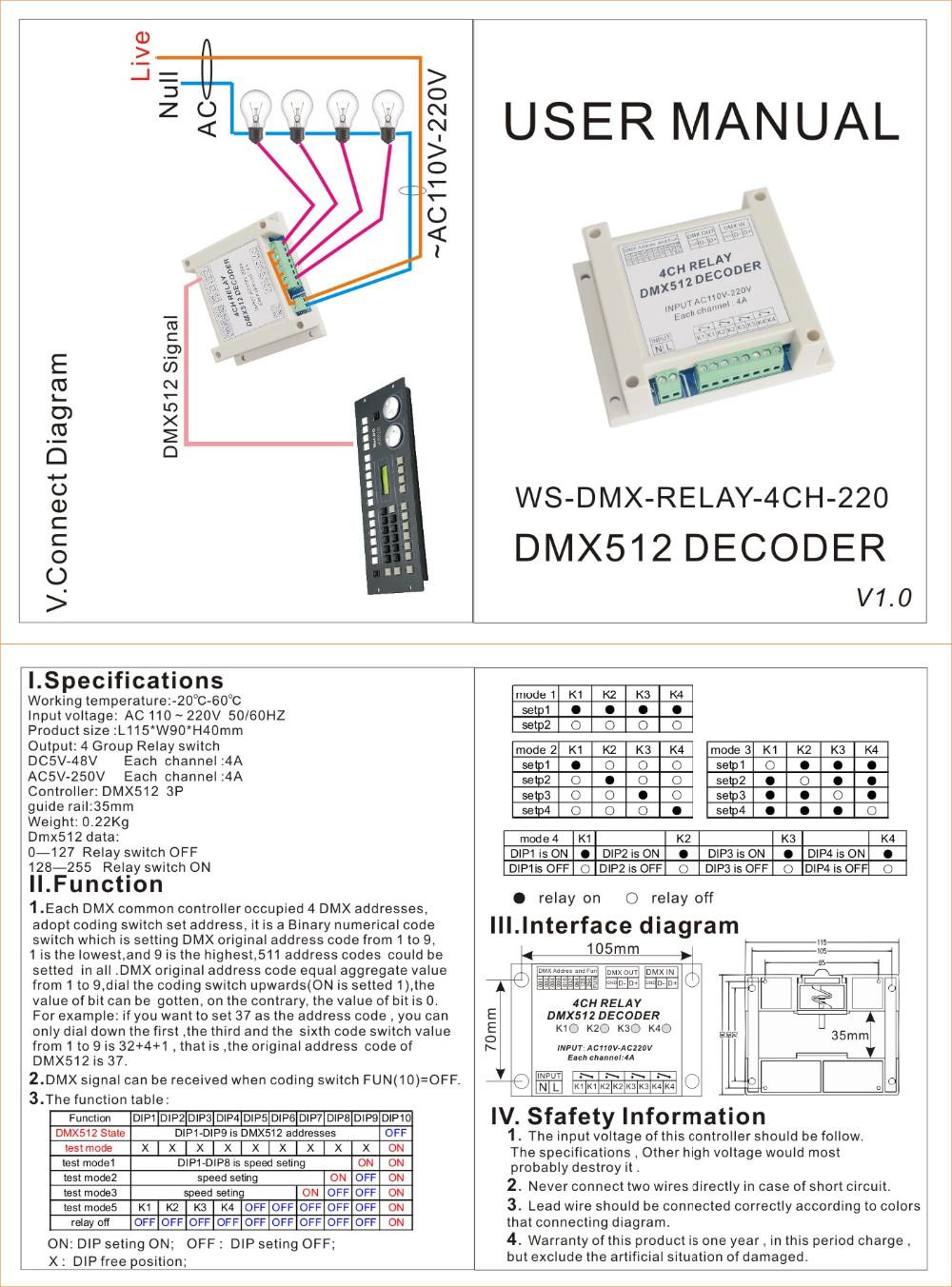 DMX-RELAY-4CH-220 110V-220V 4CH Relay Switch DMX Decoder