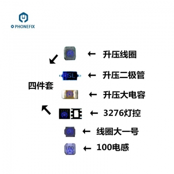 Phone Replacement Parts : universal programmer