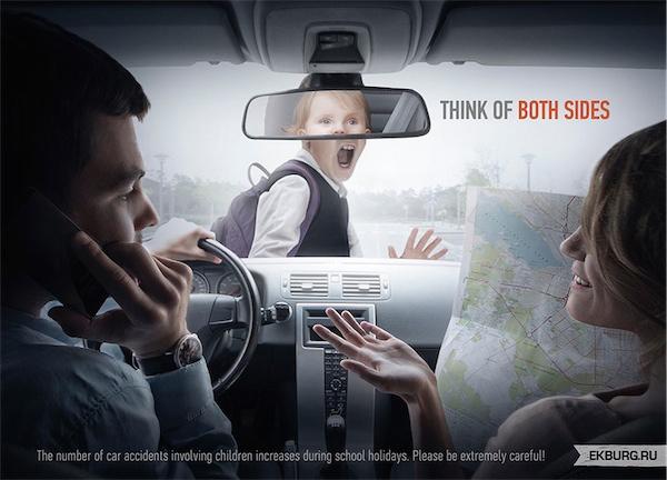 41個最具力量的社會議題廣告,讓你無法不停下來想一想