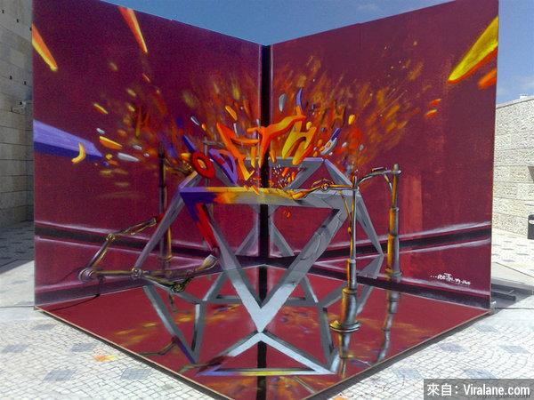 12幅超立體3D街頭塗鴉,圖案飄浮凸現在你眼前!