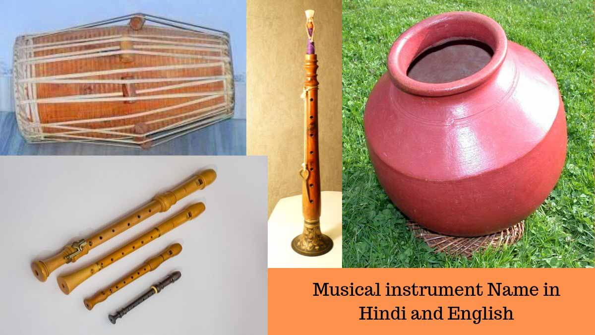 "Name Of Musical Instruments In Hindi And English À¤µ À¤§ À¤¯à¤¯ À¤¤ À¤° À¤• À¤¨ À¤® À¤¹ À¤¦ À¤""र À¤… À¤— À¤° À¤œ À¤®"