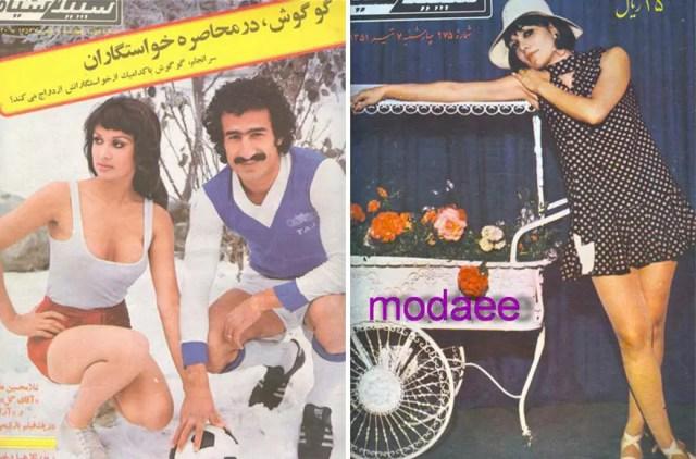 mujeres-de-iran-en-los-setenta16