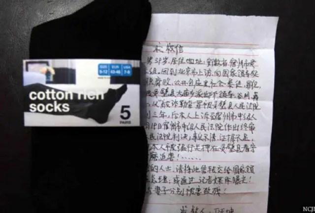 nota-encontrada-en-primark8
