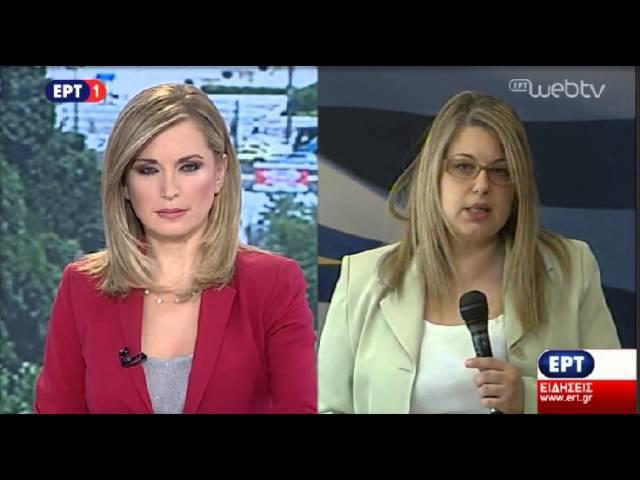 Δημοσιογράφος ΕΡΤ: πρέπει να φύγω