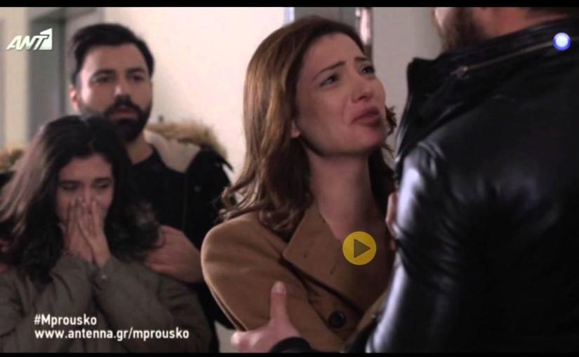 """""""Μπρούσκο"""" – Επεισόδιο 482 (trailer)"""