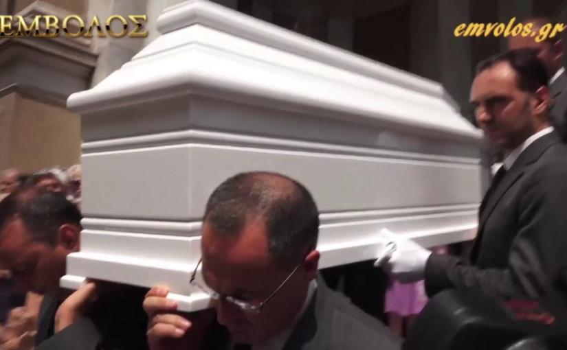 Η κηδεία της Ζωής Λάσκαρη – Μια μεγάλη Ελληνίδα έφυγε…