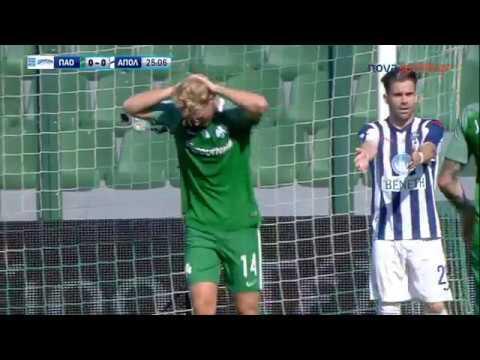 Παναθηναϊκός-Απόλλων Σμύρνης 1-0 Highlights (17-9-2017)