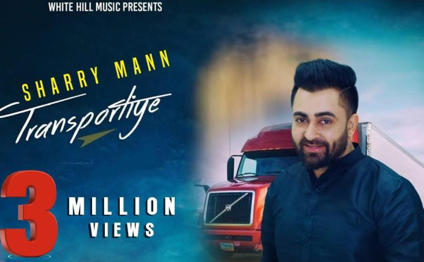 transportiye full song sharry mann new punjabi songs 2017 latest punjabi song 2017 whm. Black Bedroom Furniture Sets. Home Design Ideas