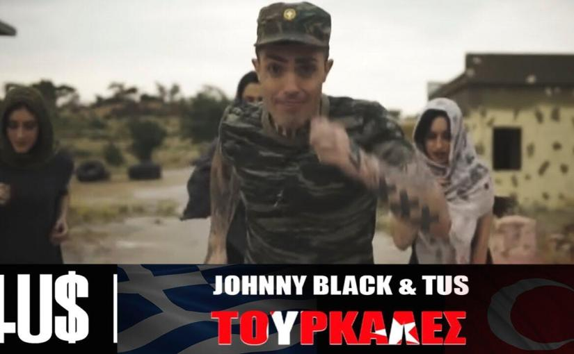 TUS & Johnny Black – Toyrkales | TUS & Johnny Black – Τουρκάλες – Official Video Clip