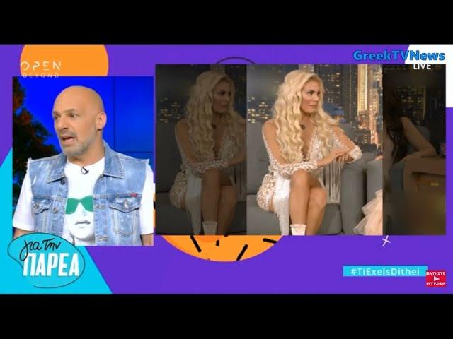Video – Page 92 – ViralVideos gr – ελληνικά Viral Videos, ελληνικά