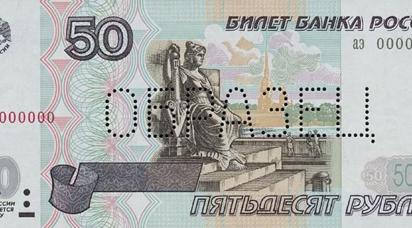 50 Rublenin Gizemi