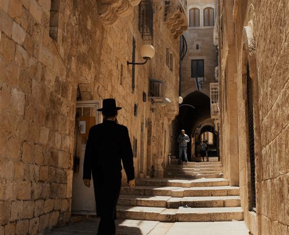 Eski Kudüs'te Şimdiki Zaman