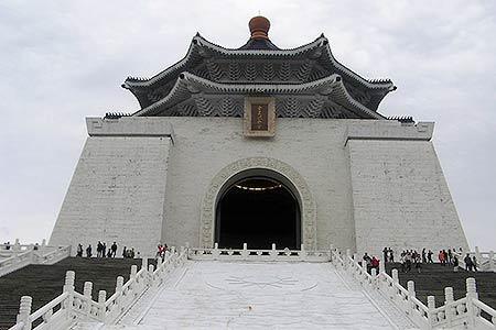 Taipei. CKS Memorial Hall. VIRTOURIST.COM