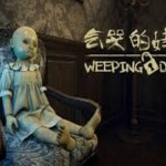 Weeping Doll (PSVR)