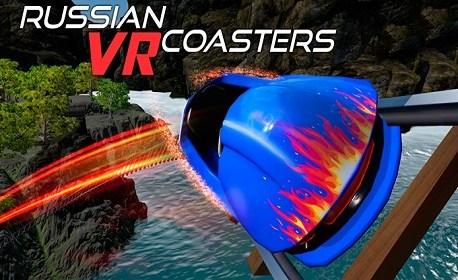 Russian VR Coasters (Oculus Rift)