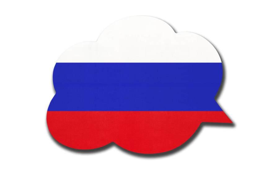 curso de russo online irusso