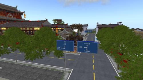 monash-chinese-island-street-signs_001