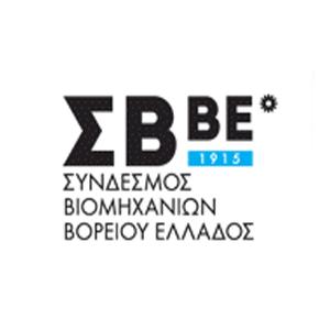 Σύνδεσμος Βιομηχανιών Βορείου Ελλάδος (Σ.Β.Β.Ε.)