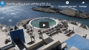 Vidéo – Le centre de thalassothérapie de Sidi Fredj après les travaux d'aménagement