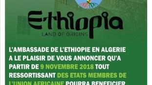 Éthiopie : visa à l'arrivée pour les Algériens à partir du 9 novembre
