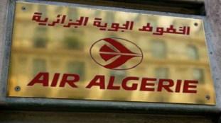 Grève en France : Air Algérie annonce l'annulation de plusieurs vols