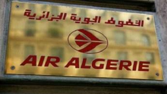 Agences Air Algérie à l'étranger : la réaction de Sofiane Djilali