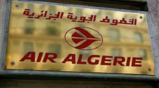 Billets d'avion : communiqué d'Air Algérie