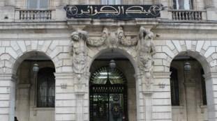 Comptes devises : la Banque d'Algérie réinstaure la justification de l'origine des fonds