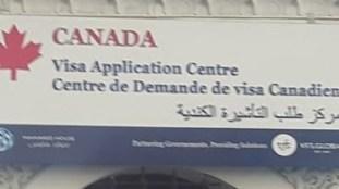 Visas pour le Canada : réouverture limitée la semaine prochaine en Algérie