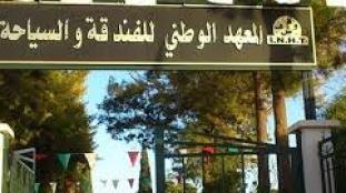 Des mesures urgentes pour la prise en charge de la situation de l'INHT de Bou Saâda