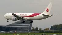 Air Algérie : comment sont contrôlés les passagers – Vidéo