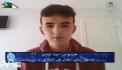 Espagne : le meilleur bachelier est un surdoué d'origine algérienne (Vidéo)