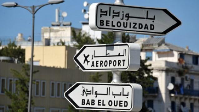 À Bab El-Oued, le cœur battant d'Alger-la-blanche