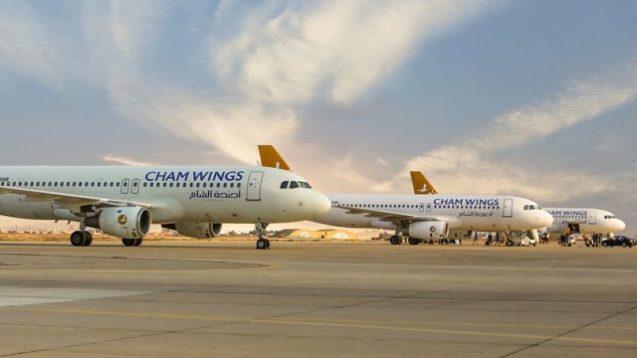 Israël accusé d'avoir utilisé un avion de ligne plein de passagers comme bouclier