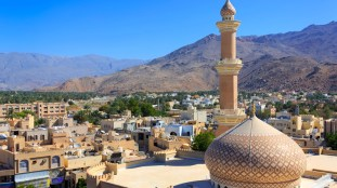 Oman : changement concernant les demandes de visas touristique et express