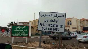 Les Tunisiens et leurs conjoints algériens rapatriés mercredi