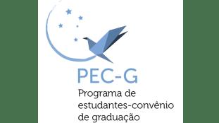 Étudier au Brésil : les inscriptions aux offres d'études du programme PEC-G 2020 se poursuivent