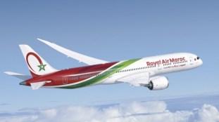 Royal Air Maroc : une nouvelle vague de licenciements en préparation