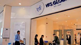 VFS Global visa Schengen pour l'Allemagne