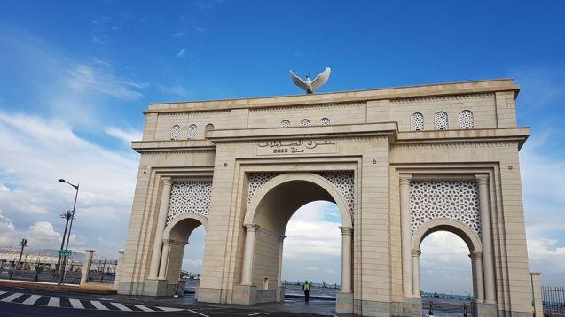 Alger : les horaires d'ouverture et de fermeture des lieux de loisirs fixés